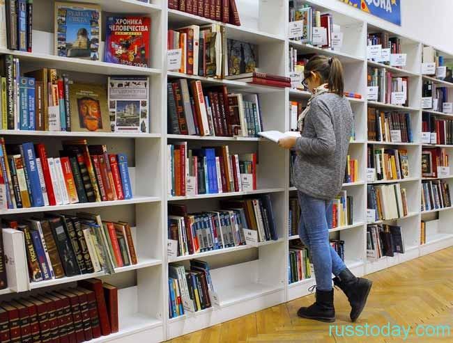 день библиотеки