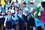 Школьное образование в Казахстане