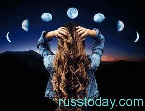 Благоприятные дни для стрижки и окраски волос