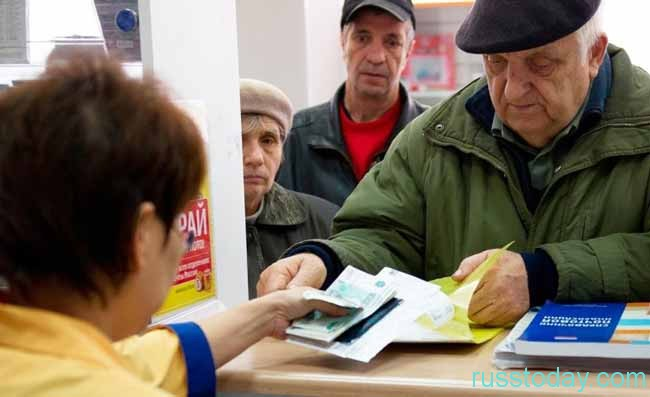 пенсионеров ожидается тройное увеличение пенсионных начислений