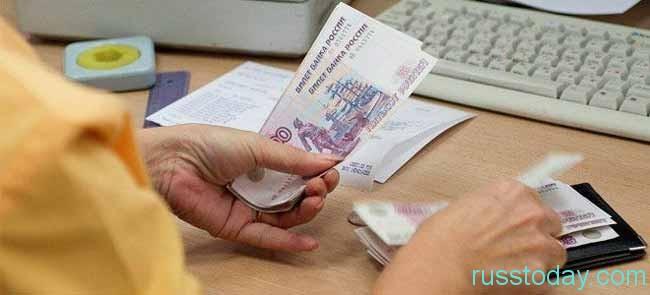 повышение пенсионных начислений