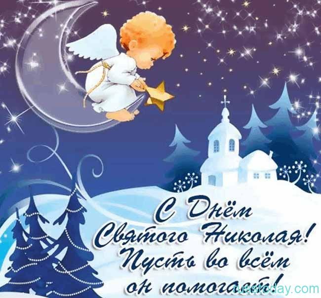 Православный календарь 2019 с праздничными днями и постами рекомендации