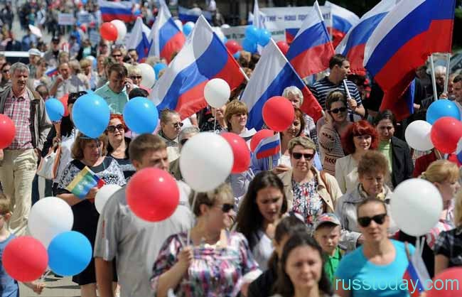 граждане России