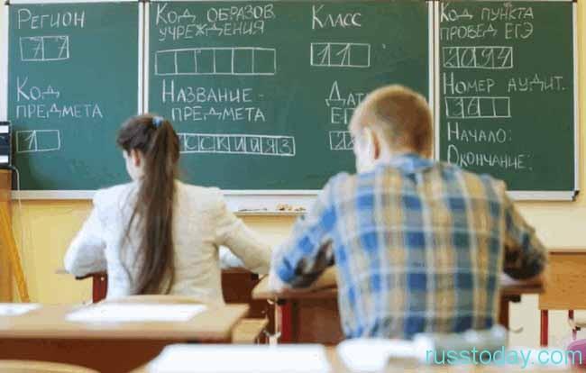 Изменения в порядке сдачи гос. экзаменов для учащихся школ