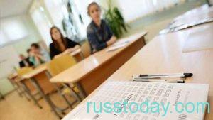 ОГЭ по русскому языку — обязательный экзамен