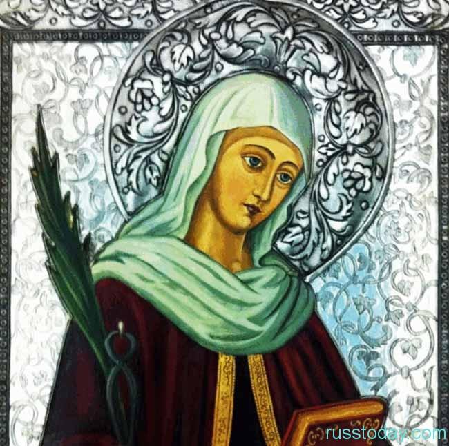 святой образ Аполлонии