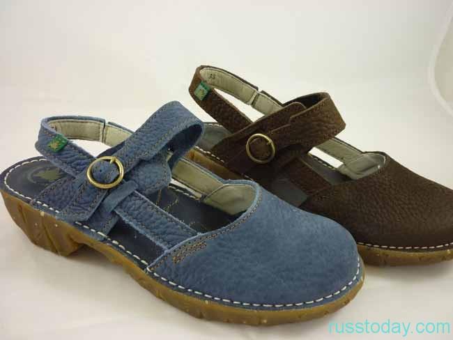 Смешанная обувка