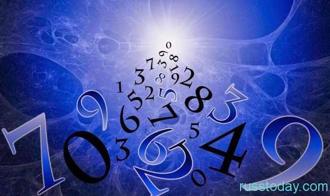 Прогноз для чисел 5 и 6