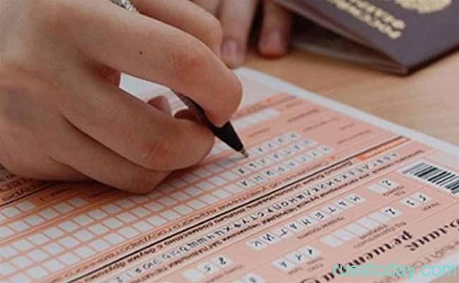 ЕГЭ - контрольный экзамен для старшеклассников