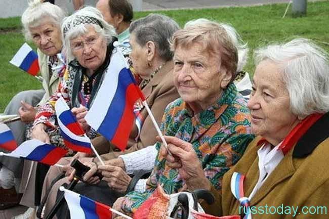 незащищенным гражданам Российской Федерации...