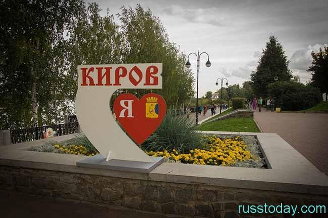 какое будет лето 2019 года в Кирове