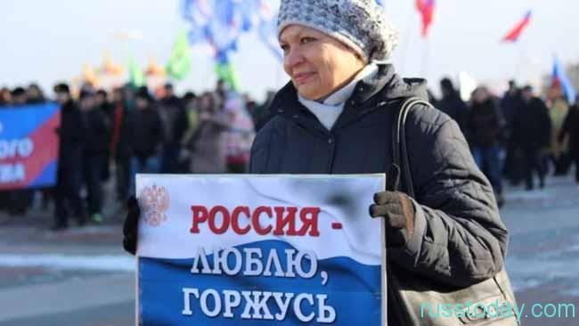 Каждый работающий гражданин России