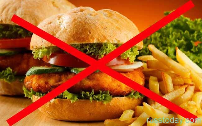 """исключить из рациона """"вредную"""" пищу"""