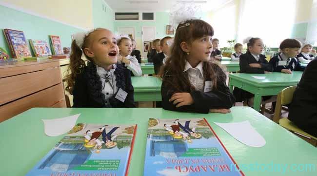 Учебный год в Белоруссии