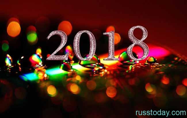Особенности стихи, цвета предстоящего года