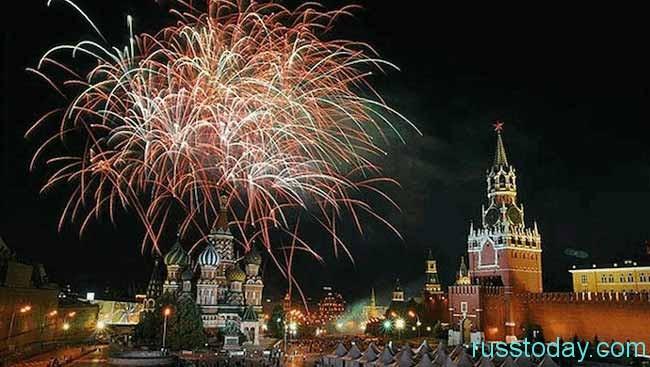 Россия празднует
