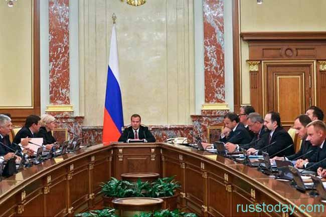 праздники на 2019 год утвержденные правительством РФ