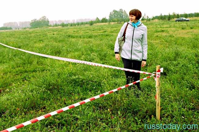 Приобретение земельного участка