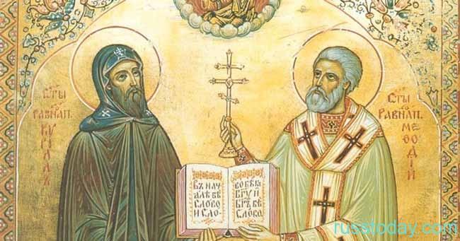 день святого Кирилла
