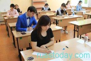 трудности при сдаче экзамена