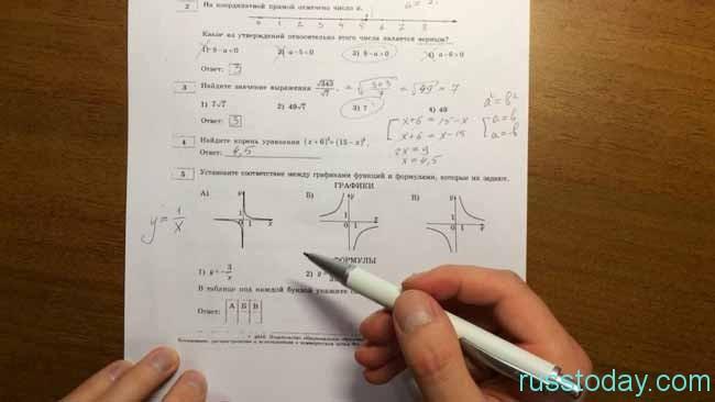 ученикам можно осуществить пересдачу 2 экзаменов