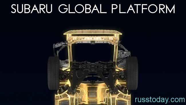 система Subaru Global Platform