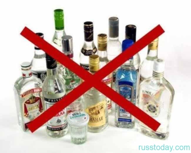 Не следует употреблять любые горячительные, а также крепкие напитки