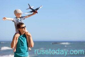 Когда отмечается день отца в России