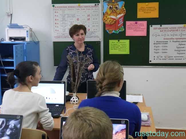 Олимпиада – проверка знаний учащихся
