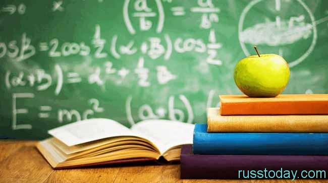 физико-математические науки