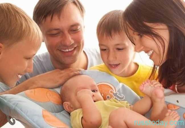 Помощь на третьего ребенка
