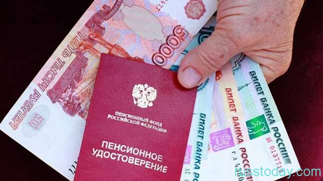 Индексация пенсии в Москве в 2019 году