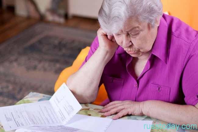 Минимальная помощь пенсионерам