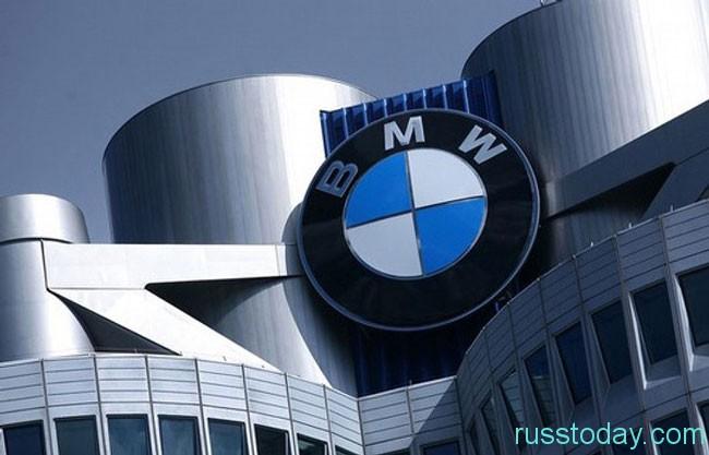 автоконцерн BMW