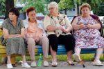 законопроект о повышении пенсионных начислений