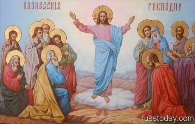 церковные торжества и важные даты