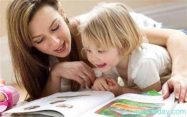 пособие, выплачиваемое молодым родителям по уходу за ребенком