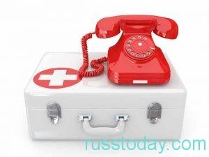 вызвать на дом врача