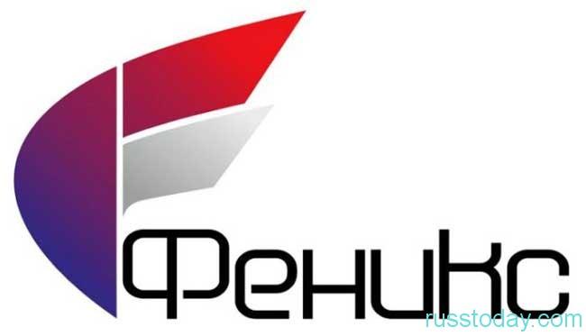 оператор Феникс
