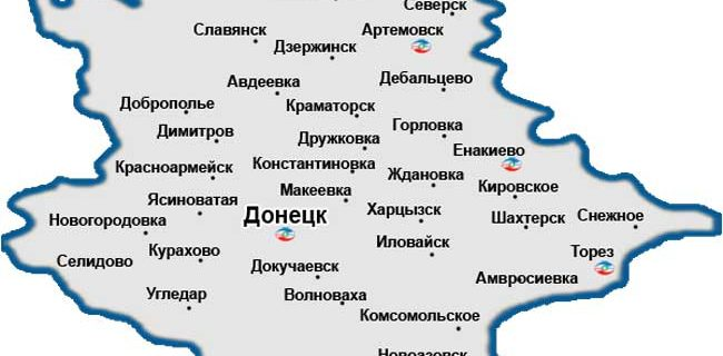 в Донецкой области...