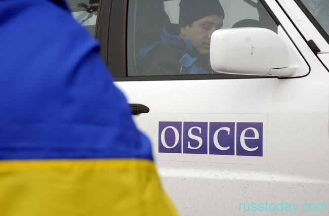 привлечь сотрудников ОБСЕ