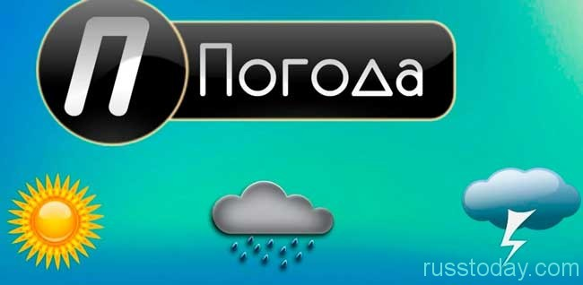 Погода в Мурманске на лето 2019 года