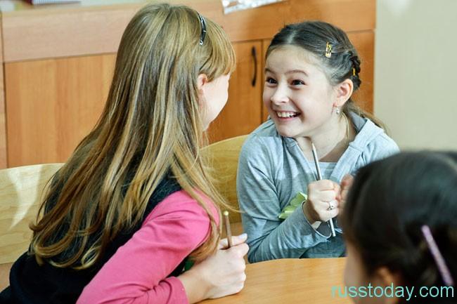 общесоциальные навыки в общении