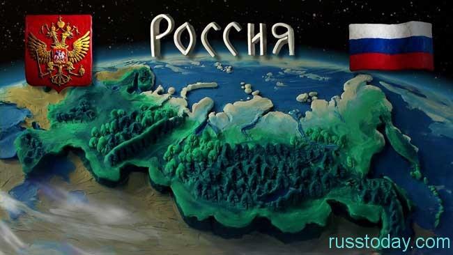 Россия имеет свой внешний долг