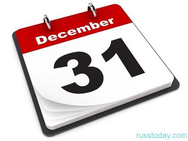 31 декабря (вторник)