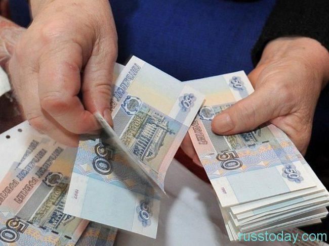 поднятие заработных плат бюджетникам