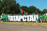 Татарстан вошел в состав Российской Федерации