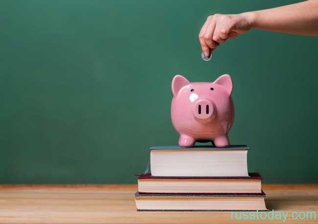 Социальная стипендия как вид государственной помощи