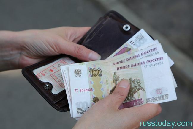Особенности российского рынка труда