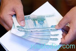 сколько будет минимальная зарплата с 1 июля 2018 года в России